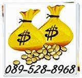 อื่นๆ เงินกู้นอกระบบ,เงินกู้เงินด่วนเงินสด2555,โทร.089-5