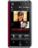 Motorola MT 710  Zhiling