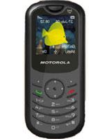 Motorola WX 180