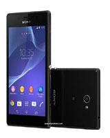 Sony Ericsson M2 Dual