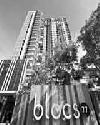 ราคา อ่อนนุช บลอคส์77 คอนโดมิเนียม  Blocs77 condominium