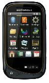 ราคา Motorola Wilder