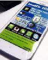 ราคา i-mobile i-style Q5