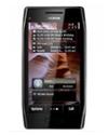 ราคา Nokia X7 ร้านสบายโฟนออนไลน์